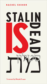 Stalin is Dead: Stories and Aphorisms on Animals, Poets and Other Earthly Creatures