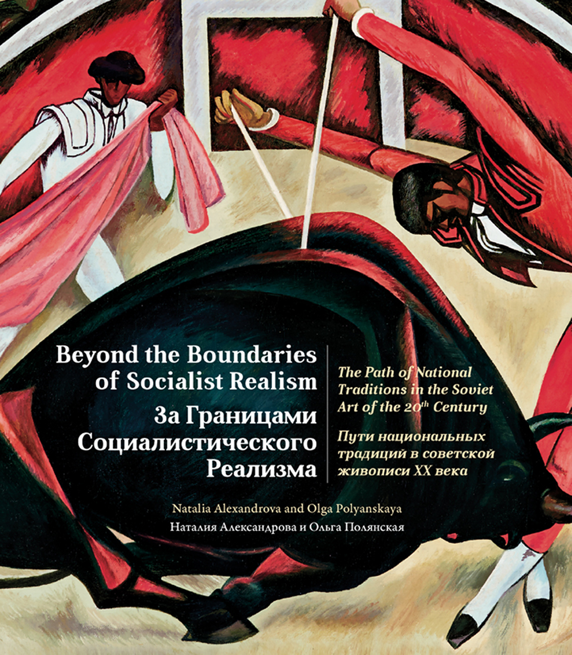 Beyond the Boundaries of Socialist Realism: The Path of National Traditions in the Soviet Art of the Twentieth Century