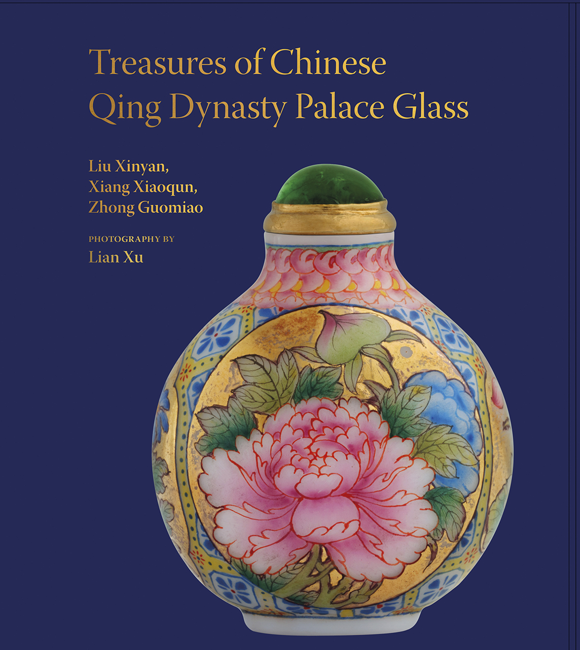 Treasures of the Chinese Qing Dynasty Palace Glass