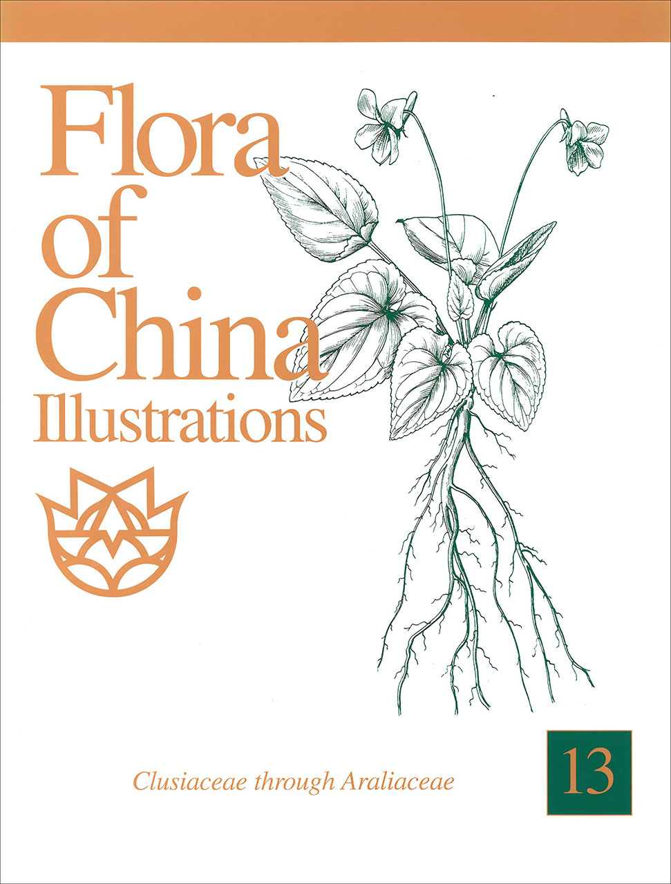 Flora of China Illustrations, Volume 13