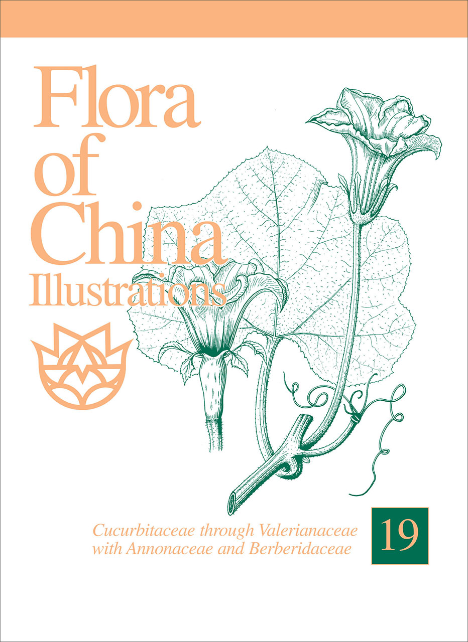 Flora of China Illustrations, Volume 19