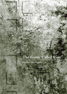 The Frame Called Ruin