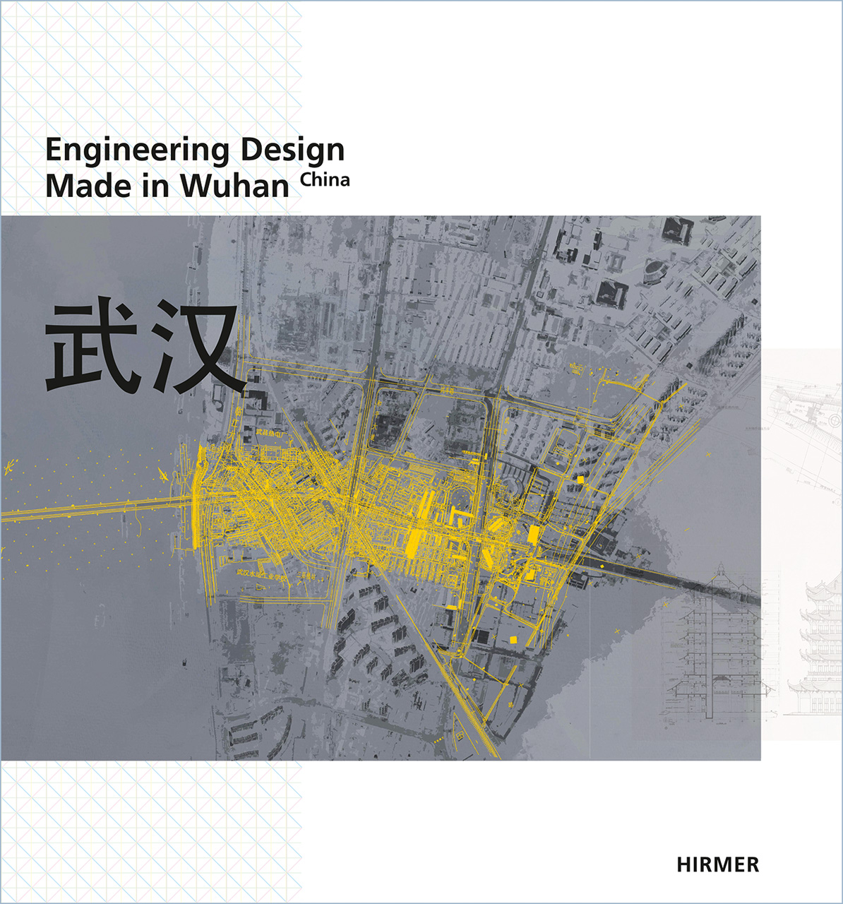 Engineering Design: Made in Wuhan, China
