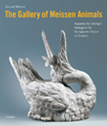 The Gallery of Meissen Animals