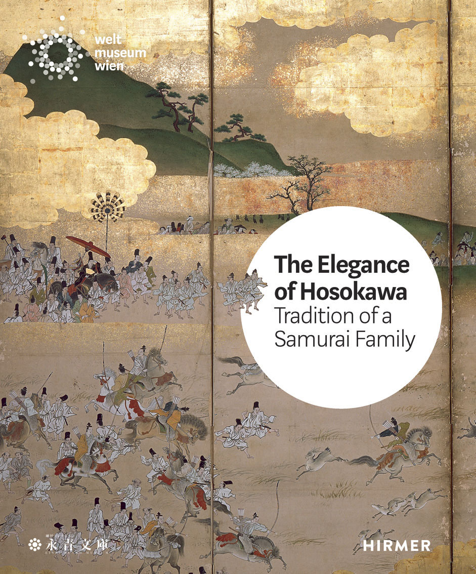 The Elegance of Hosokawa: Tradition of a Samurai Family
