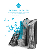 Safina Revealed: A Compendium of Persian Literature in 14th Century Tabriz