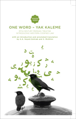 One Word - Yak Kaleme: Nineteenth Century Persian Treatise Introducing Western Codified Law