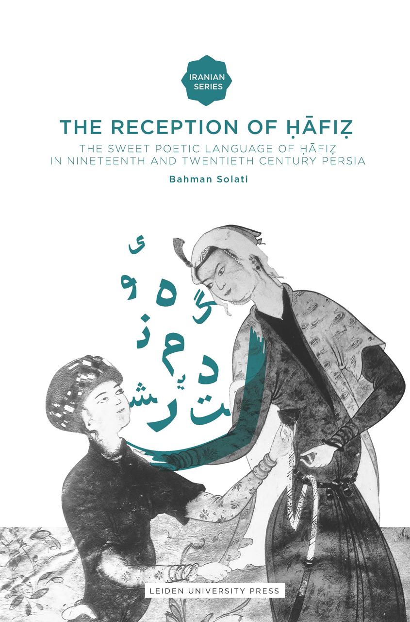 The Reception of Hafiz