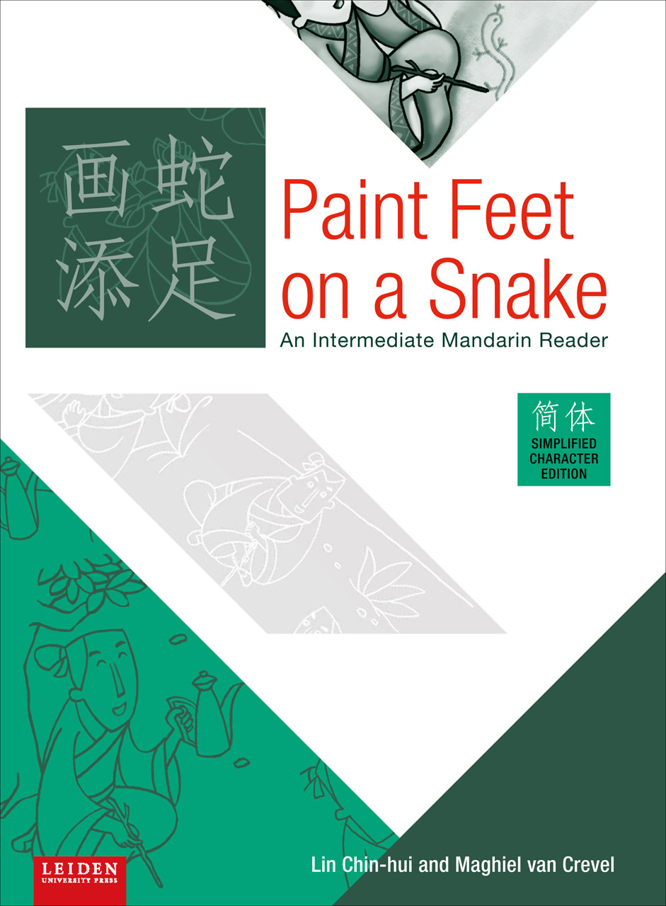 Paint Feet on a Snake