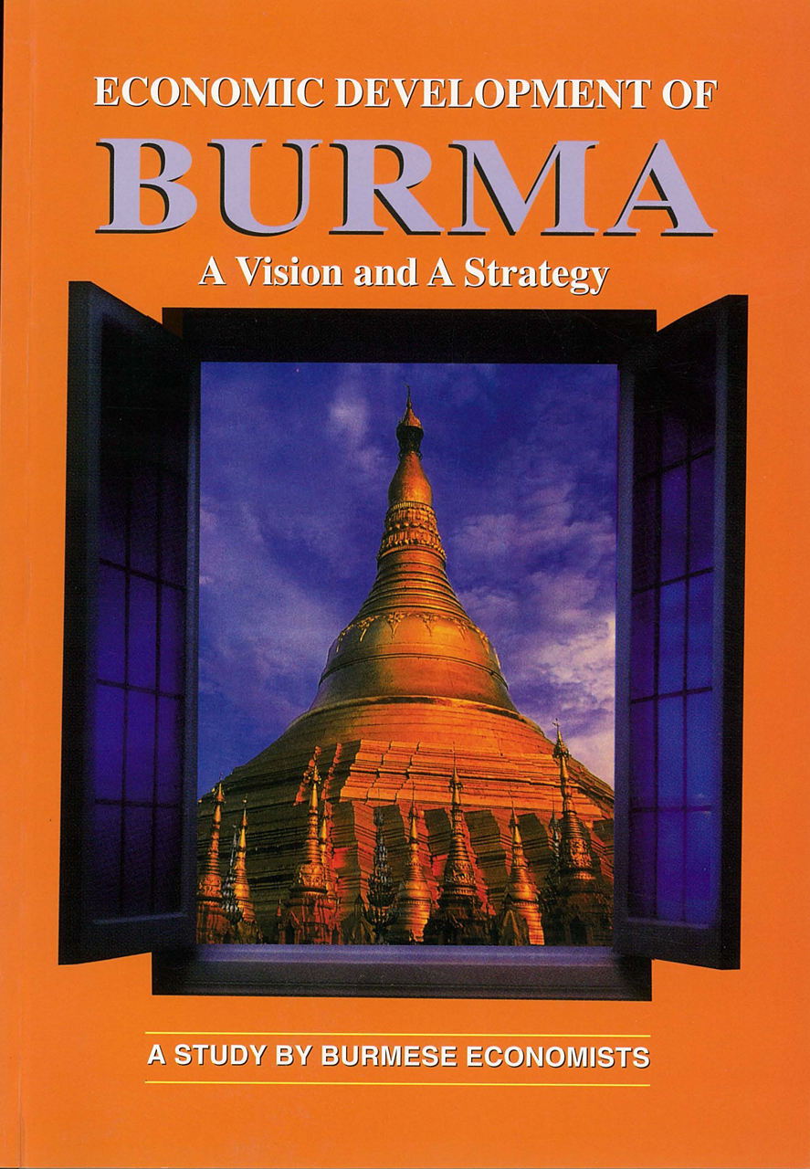 Economic Development of Burma