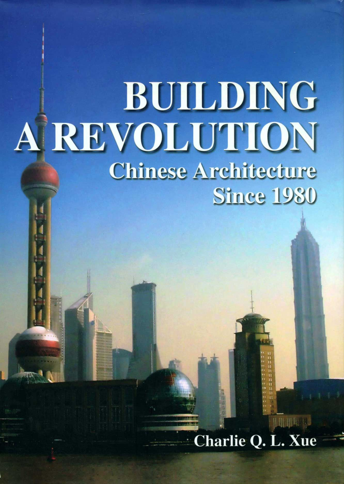 Building a Revolution: Chinese Architecture Since 1980