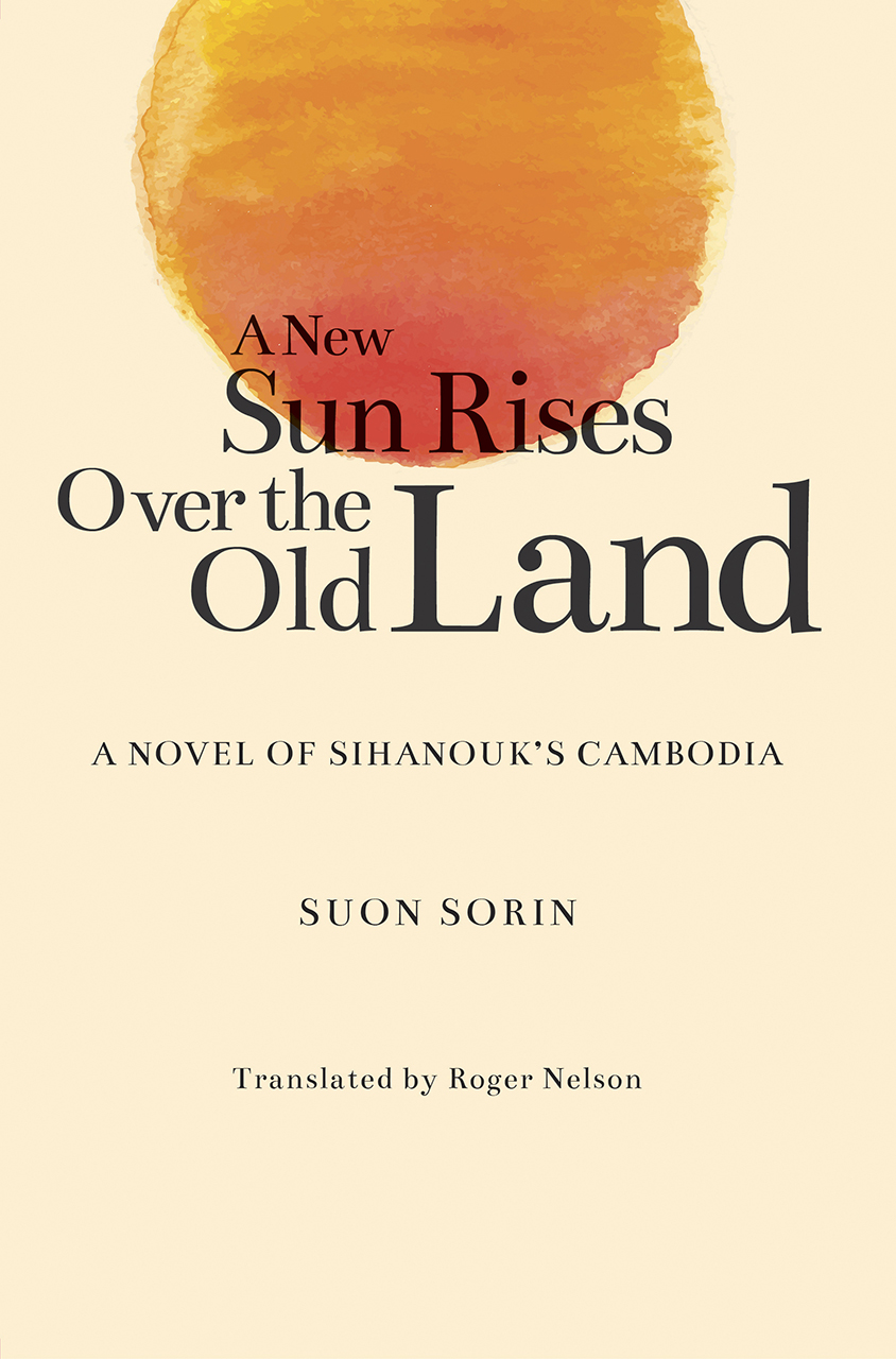 A New Sun Rises Over the Old Land: A Novel of Sihanouk's Cambodia