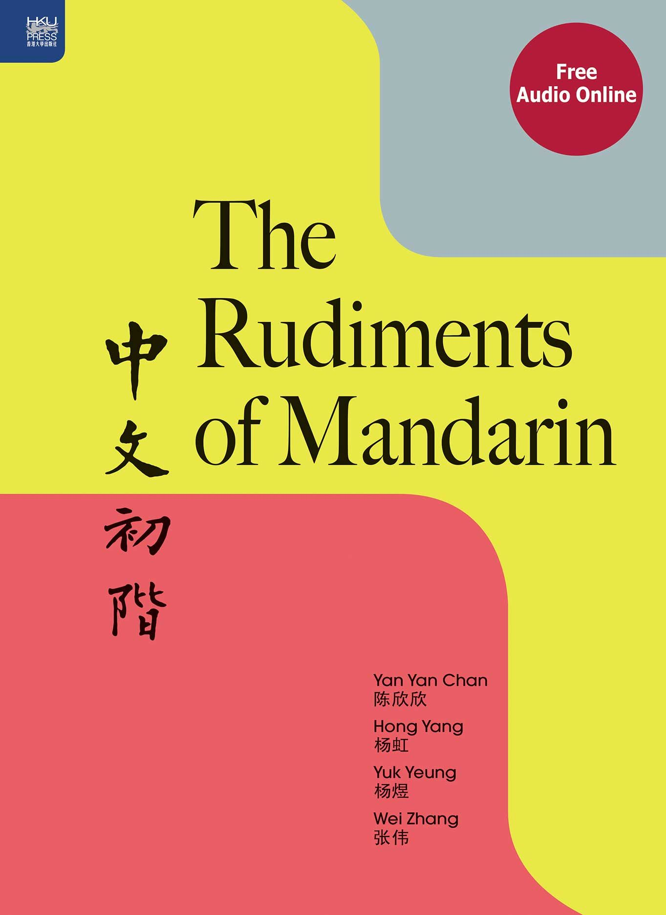 The Rudiments of Mandarin