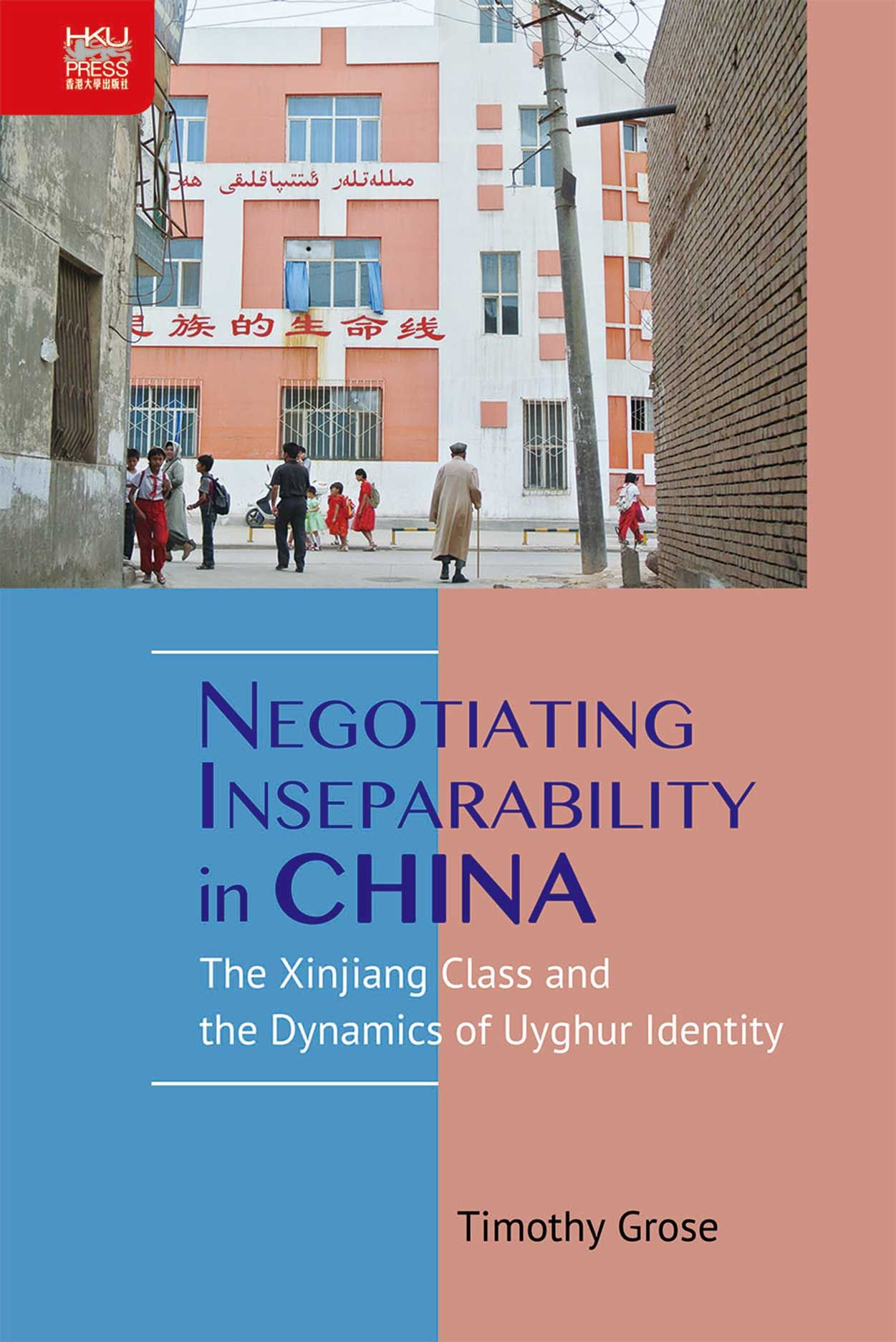 Negotiating Inseparability in China