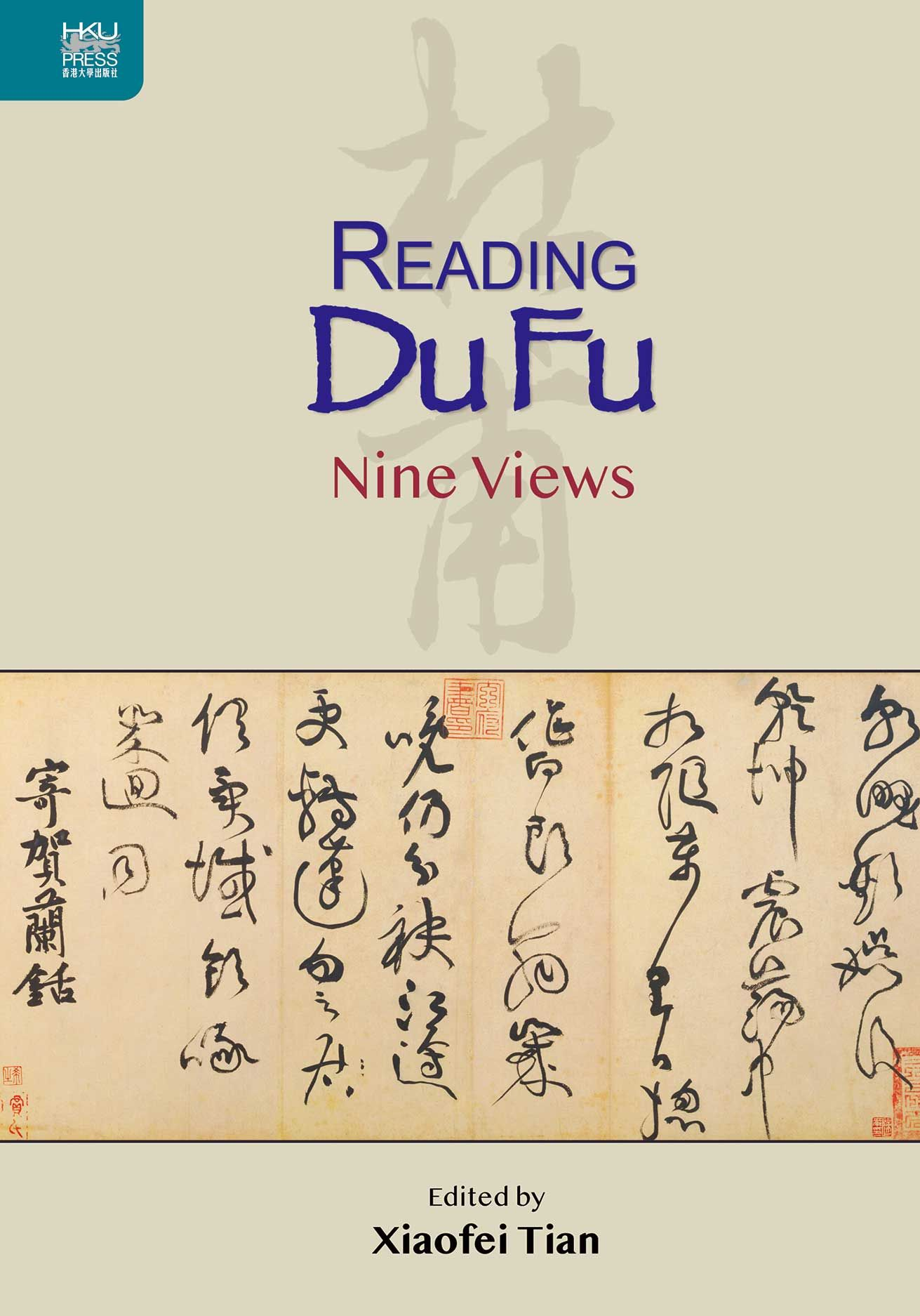 Reading Du Fu: Nine Views