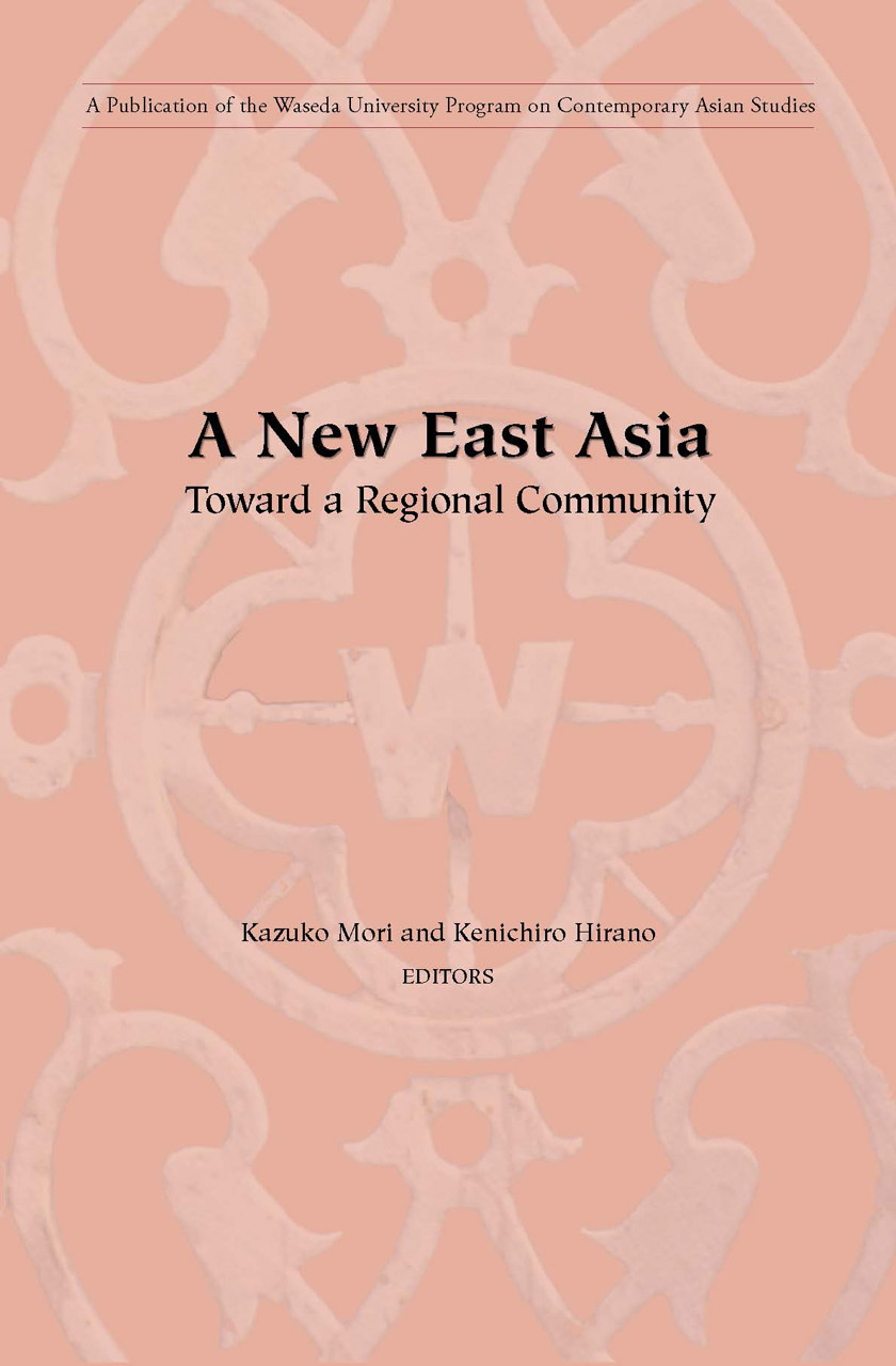 A New East Asia