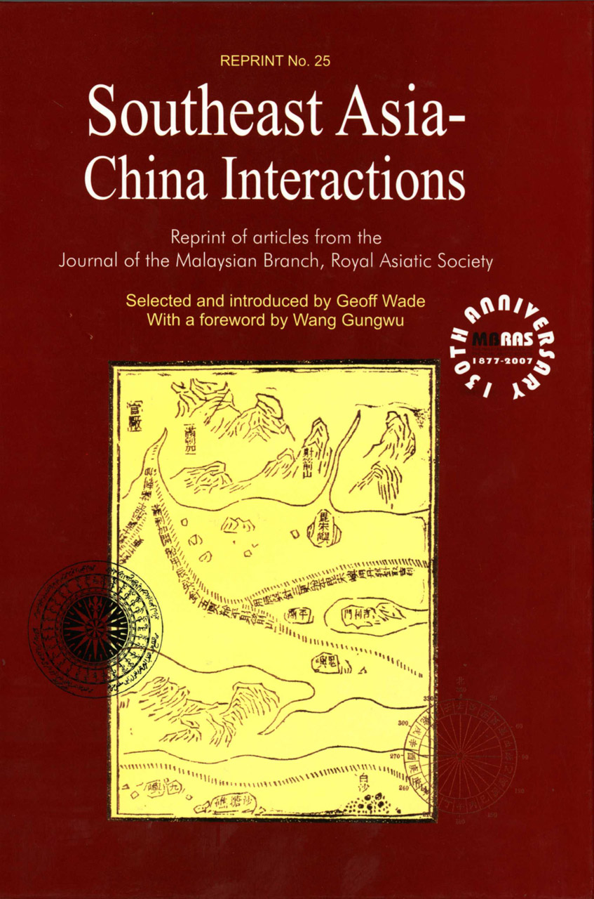 Southeast Asia-China Interactions