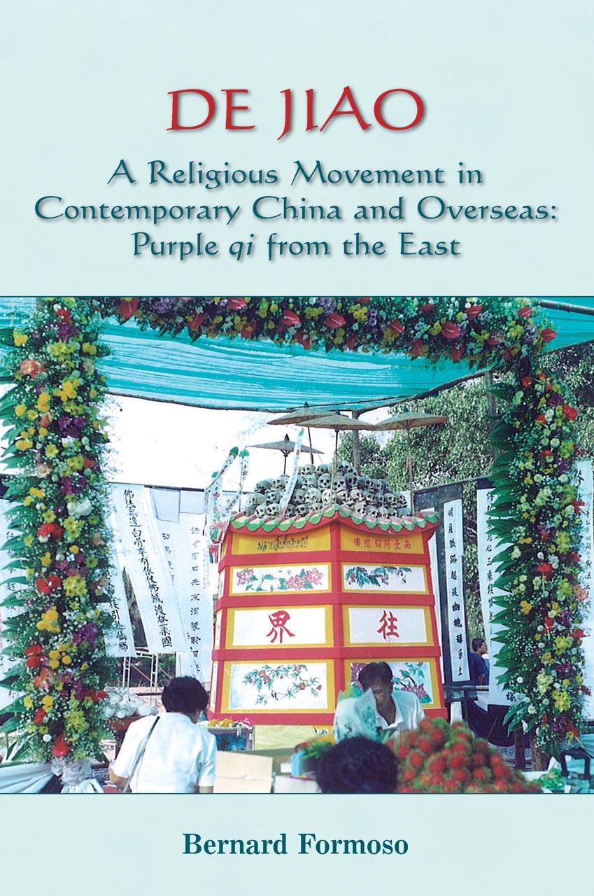 De Jiao - A Religious Movement in Contemporary China and Overseas: Purple Qi from the East