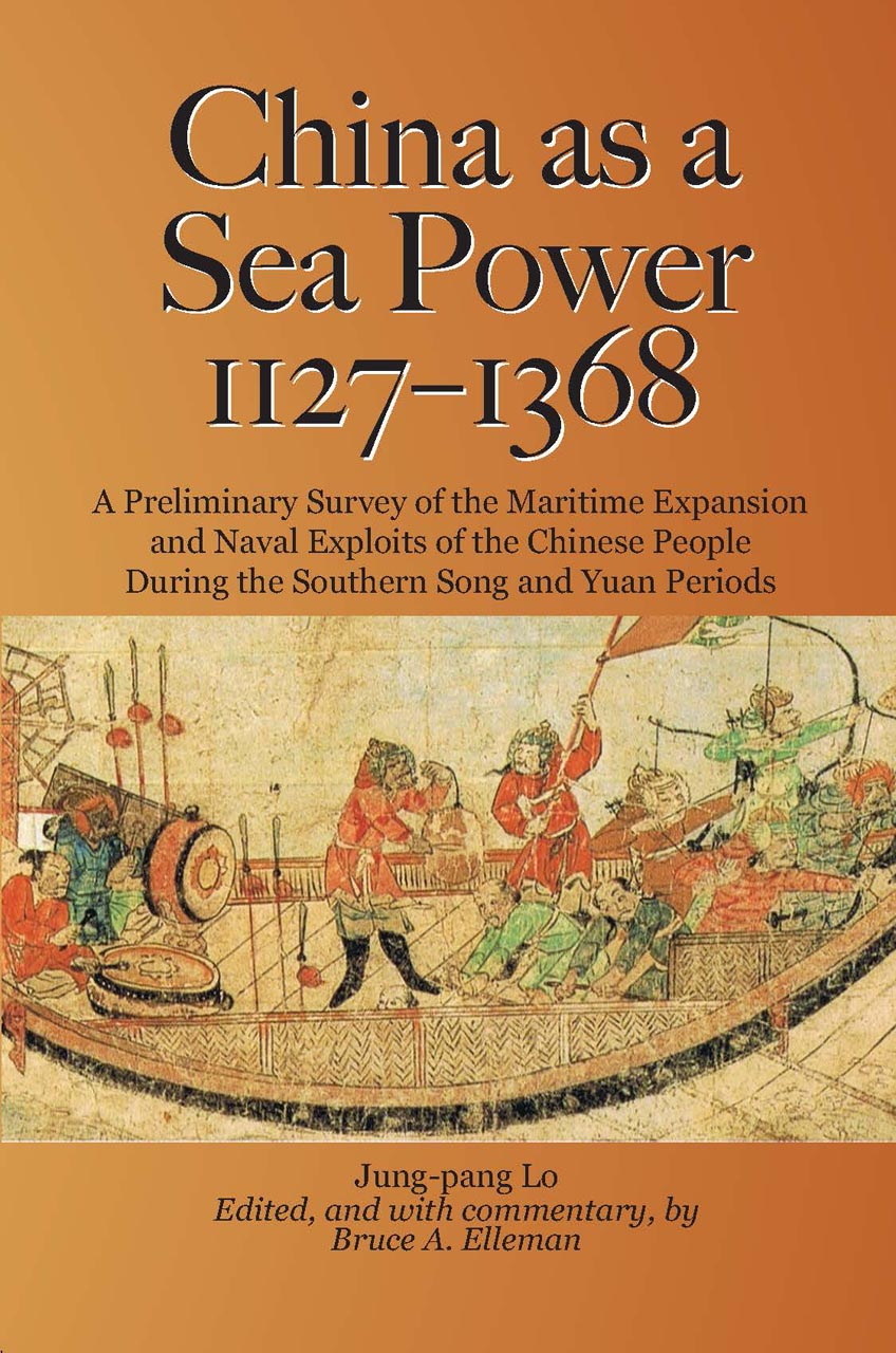 China as a Sea Power, 1127–1368