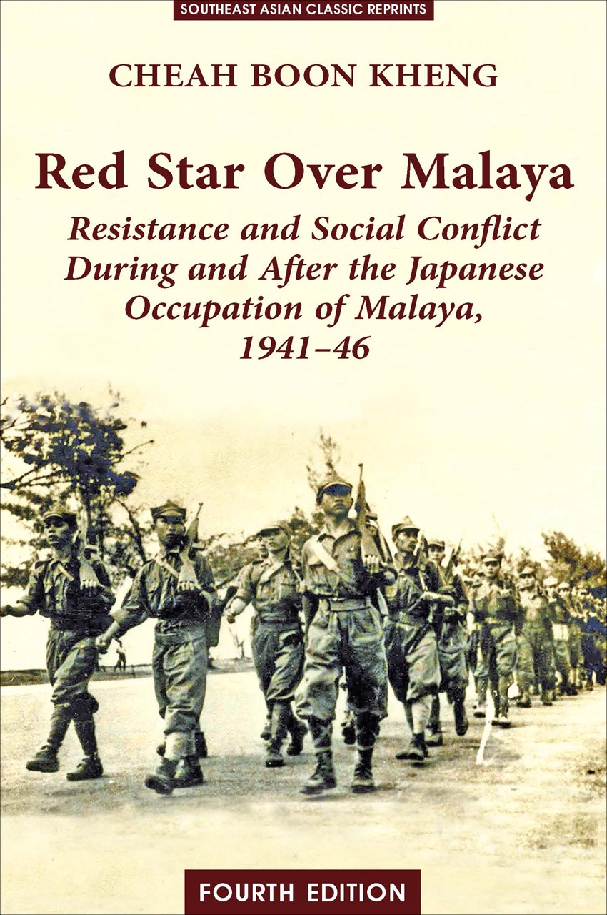Red Star Over Malaya