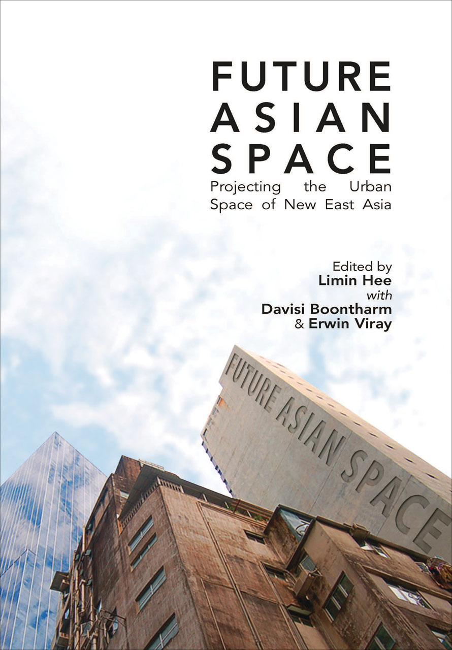 Future Asian Space