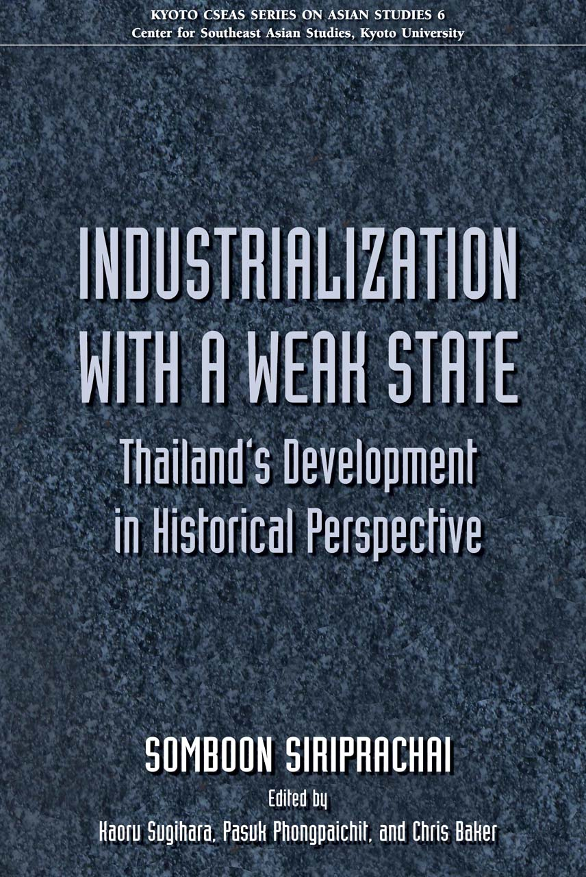 Industrialization with a Weak State