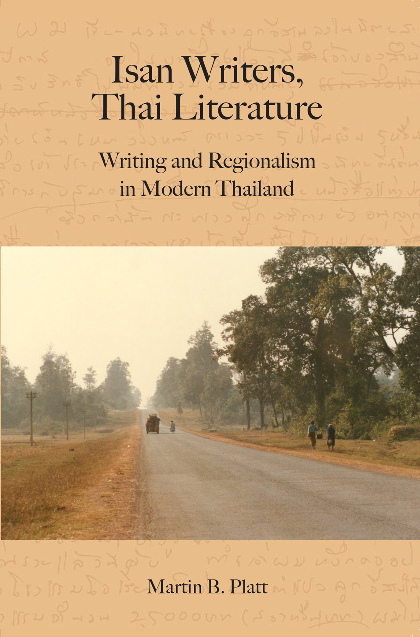 Isan Writers, Thai Literature